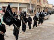 توقف سفر البوسنيين للقتال في سوريا والعراق