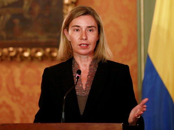موغريني: نطالب بقوة بحرية تراقب حظر الأسلحة على ليبيا