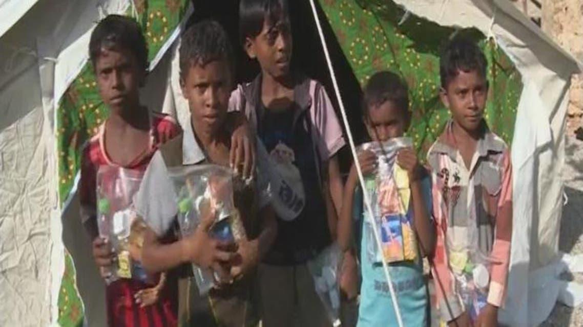 THUMBNAIL_ حكومة اليمن والتحالف ينتقدان التقرير الاممي حول أطفال اليمن