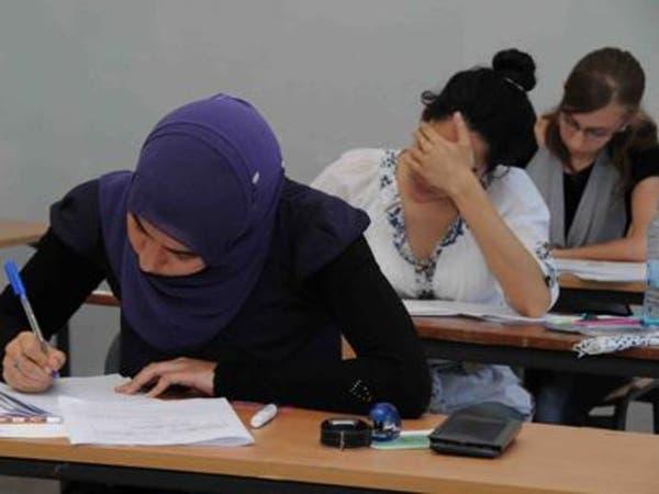الجزائر: أستاذ جامعي يرأس شبكة الغش في البكالوريا