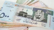 $20bl withdrawn from Saudi ATMs in May