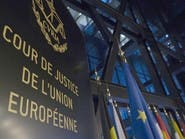 العدل الأوروبية تجيز حظر الرموز الدينية بأماكن العمل
