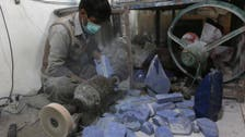 Make Afghan Lapis Lazuli a 'conflict' mineral: watchdog