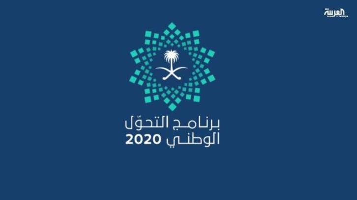 التحول الوطني.. استراتيجية كاملة للأمن الغذائي في 2020