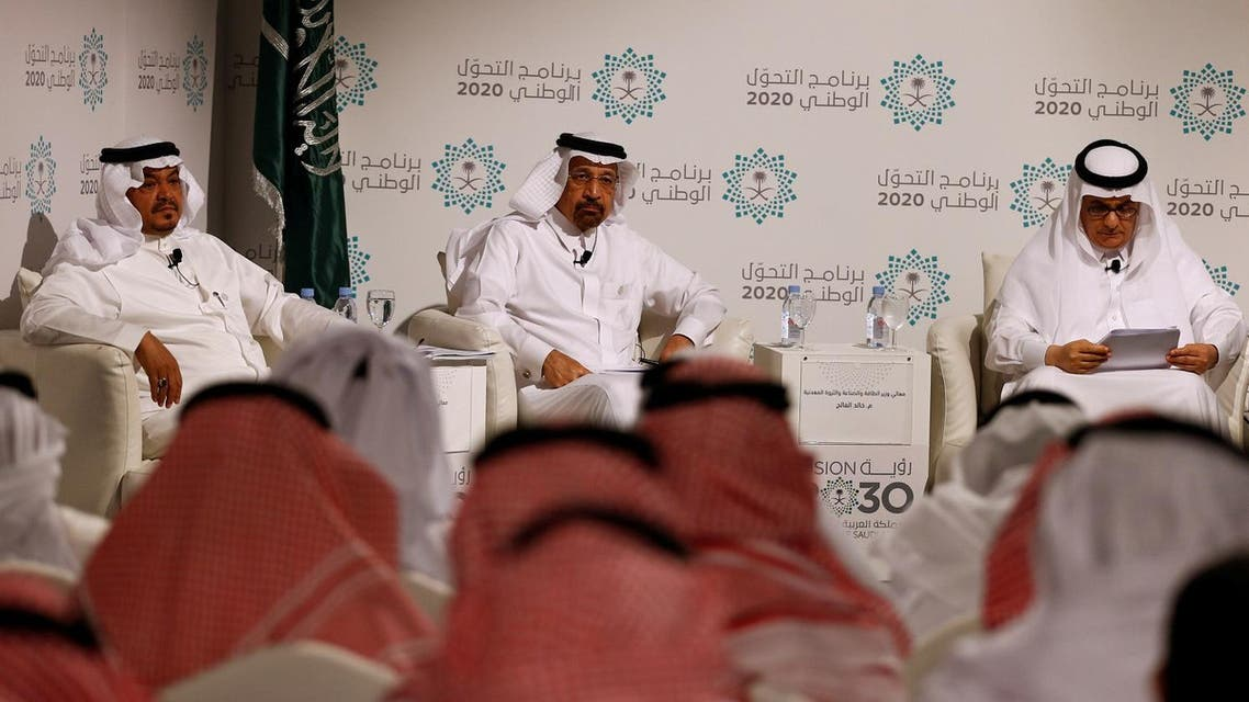 Saudi ministers attend a news conference announcing the kingdom's National Transformation Plan in Jeddah. (Reuters)