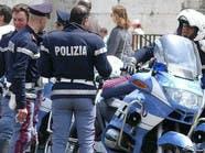 شرطي إيطالي يقتل بالرصاص مهاجراً طعنه بسكين
