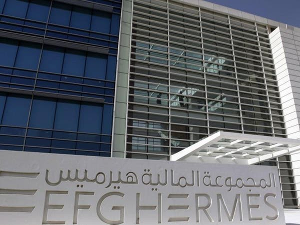 هيرمس تلغي نشاطين استثماريين من أعمالها بالسعودية