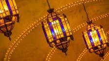 How did the Ramadan lantern become a symbol of the holy month?