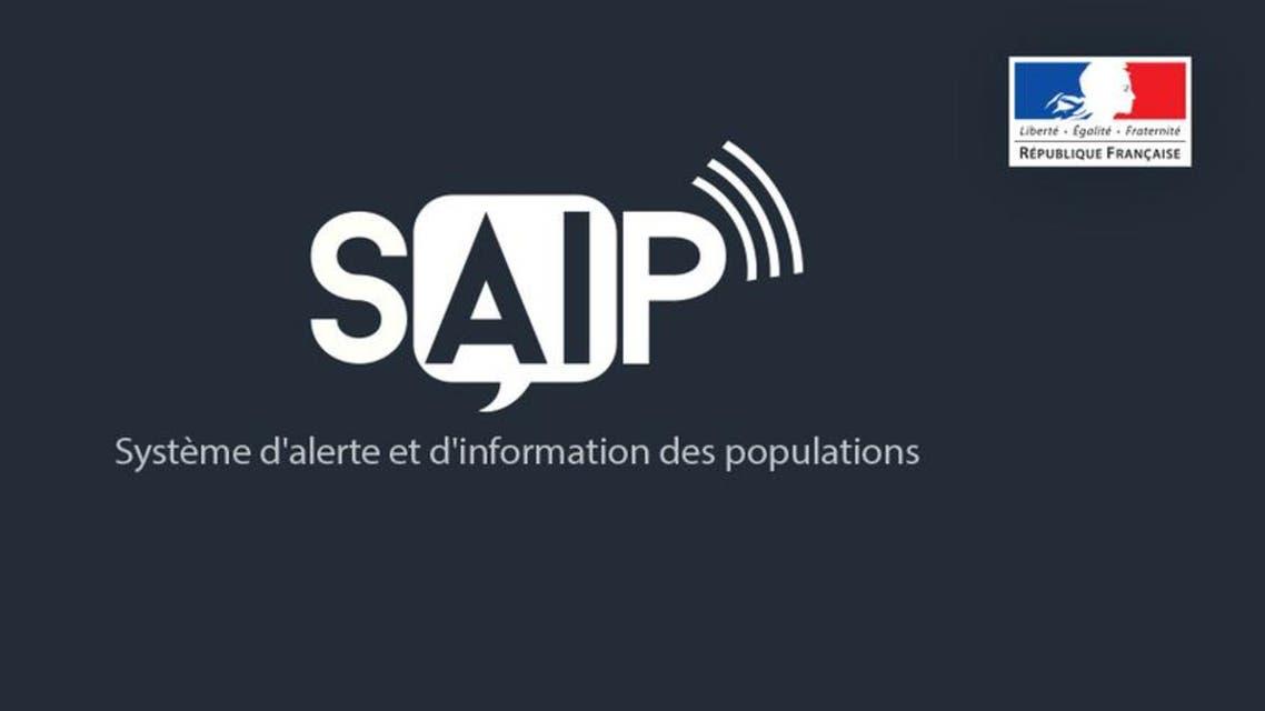 تطبيق فرنسي جديد للانذار عن الهجمات