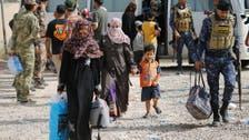 مجلس الأمن يطالب حكومة العراق بحماية مدنيي الفلوجة