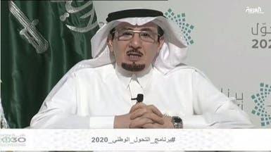 الحقباني: نسعى لتوفير 1.3 مليون وظيفة للسعوديين