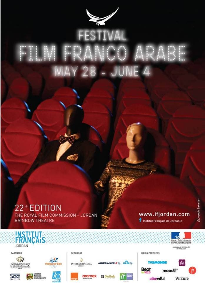 The Franco Arab film festival, first held in 1994, aims to promote the cultural and artistic exchanges between France and the Arab world.