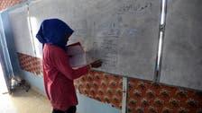 Dozens arrested in Algeria exam leak probe