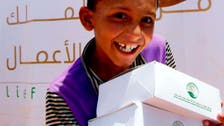 King Salman Center sponsors distance learning for 250,000 Yemenis