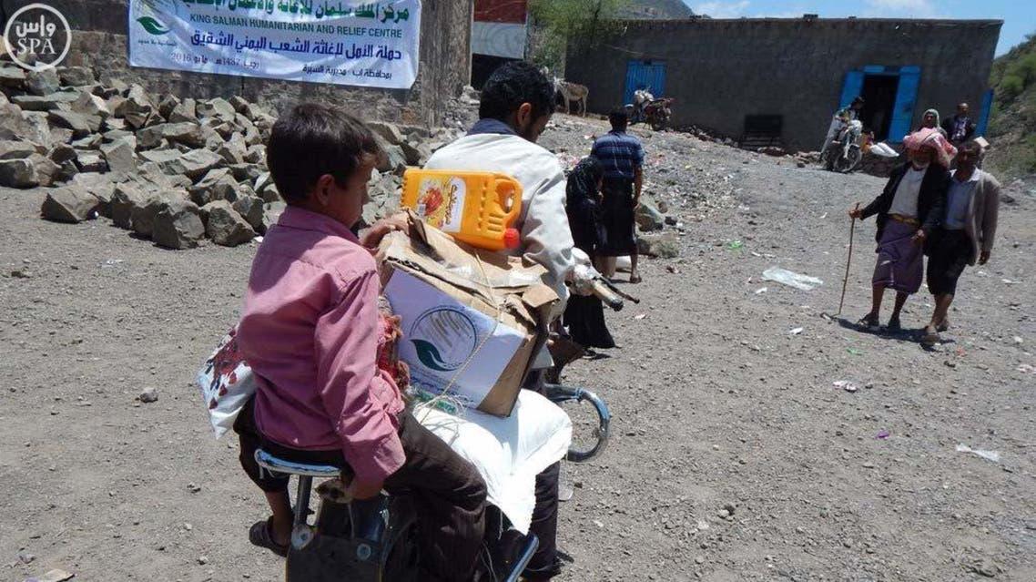 مركز الملك سلمان لللإغاثة مساعدات اليمن