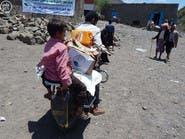 بريطانيا تدعو للسماح بدخول المساعدات إلى اليمن فوراً