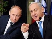 الوجود العسكري الإيراني في سوريا هاجس إسرائيل الجديد