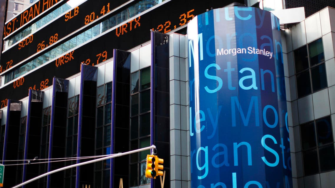 US investment bank Morgan Stanley will pay $1 million for lax protection of customer data