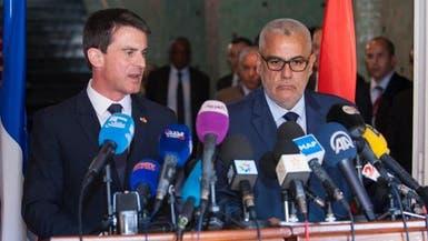 """المغرب يشارك فرنسا بتأمين """"يورو 2016"""""""