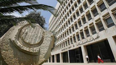 سلامة: المركزي اللبناني يهدف إلى خفض سعر الدولار