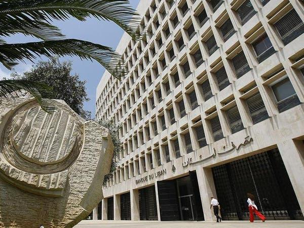 بنوك لبنان: سعر الصرف 2600 ليرة للدولار للحسابات الصغيرة