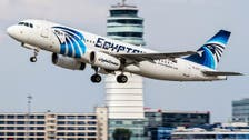 EgyptAir crash 'an accident', say French investigators