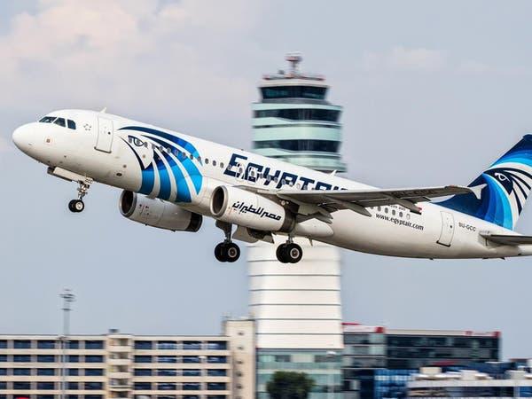 """هل تسببت مادة """"تي إن تي"""" بسقوط الطائرة المصرية؟"""