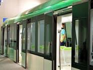 قطار الرياض: طرح مزايدة لبيع حقوق تسمية 10 محطات