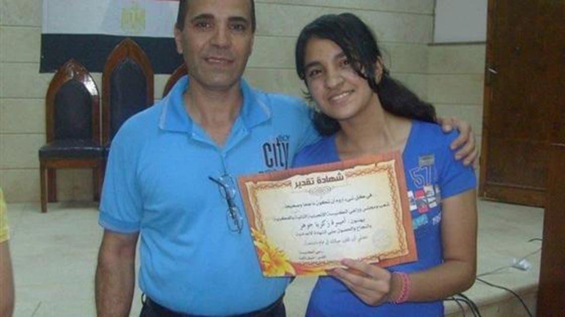طالبة الصفر - مصر