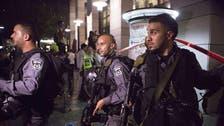 اسرائیل نے فلسطینیوں کو جاری 83 ہزار پاس منسوخ کر دیئے