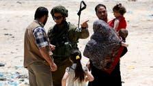 Israel bars all Palestinians after Tel Aviv attack