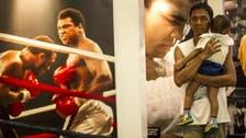 Muhammad Ali memorabilia on show in the Philippines