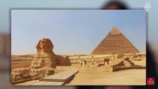 """مصر ترد على تهديد """"داعش"""": ستزولون وستبقى الأهرامات"""