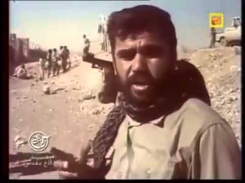 العامري في جبهة ايرن ضد العراق عام 1978