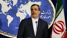 کینیڈا کی جانب سے مالی اثاثوں کی ضبطی پر ایران کی مذمت