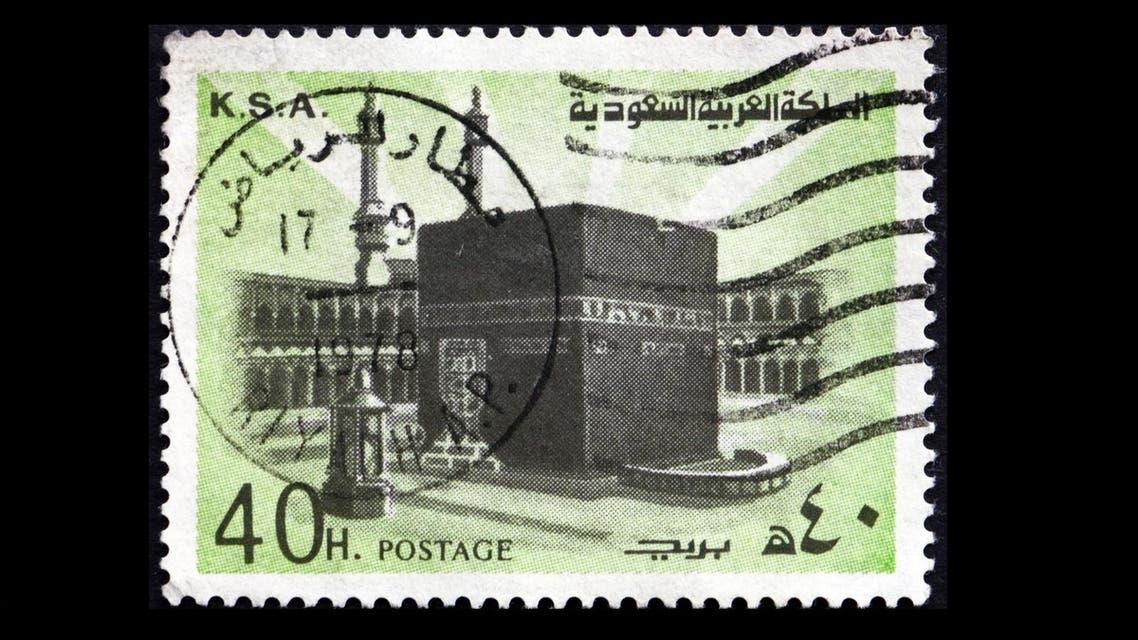 mail saudi shutterstock