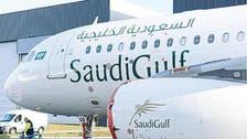 السعودية الخليجية:شراء 16 طائرة بوينغ 777 بالربع الثالث