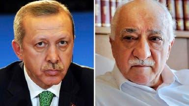 غولن لا يستبعد وقوف أردوغان نفسه خلف محاولة الانقلاب
