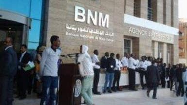 موريتانيا.. اقتحام مصرف بالعاصمة واعتقال 3 من أفراد العصابة