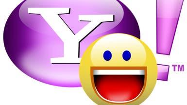 """""""ياهو"""" تعتزم إنهاء تطبيق ماسنجر القديم بحلول 5 أغسطس"""