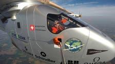 الطائرة الشمسية تصل محطتها الأميركية الأخيرة