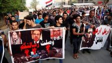 Iraq's Sadr warns of 'million-man' demo after Ramadan pause