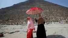 Egypt's Islamic authority downplays ISIS threat to destroy pyramids