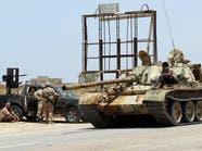 خلاف حول مؤسسة الجيش في الاجتماع التشاوري الليبي بتونس