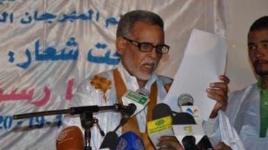القضاء يحدد موعد عقد مؤتمر أدباء موريتانيا