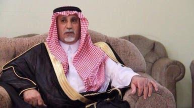 سعودي ضحى بنفسه لإنقاذ جيرانه من حريق بمنزلهم