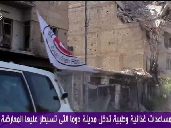 سوريا.. المساعدات تدخل دوما التي تسيطر عليها المعارضة