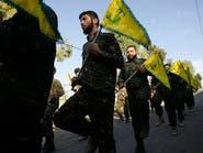 الكونغرس الأميركي يستعد لتشديد العقوبات على حزب الله