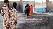 داعشی جنگجو نے اپنے بھائی کا سرقلم کردیا