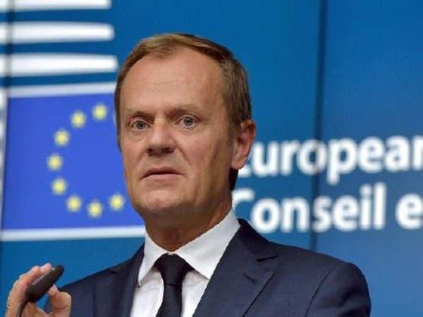 توسك: خروج بريطانيا من الاتحاد الأوروبي يستغرق 7 أعوام